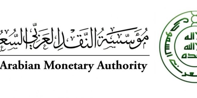 SAMA to Introduce Independent Instant Payment System in Saudi Arabia
