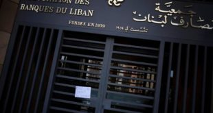 Lebanon: Judiciary Continues to Chase Manipulators of Currency Exchange Rate